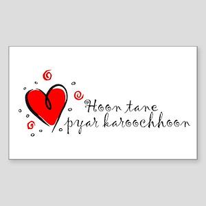 """I Love You"" [Gujarati] Rectangle Sticker"